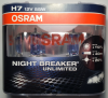 Галогеновые лампы H7 12V 55W PX26D NIGHT BREAKER UNLIMITED 110% DUOBOX (пара)